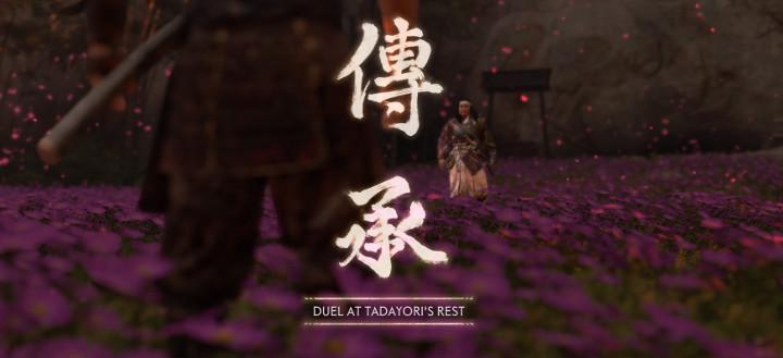 Ghost of Tsushima - Dual at Tadayori's Rest