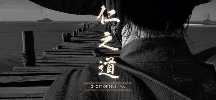 Ghost of Tsushima - Kurosawa Mode