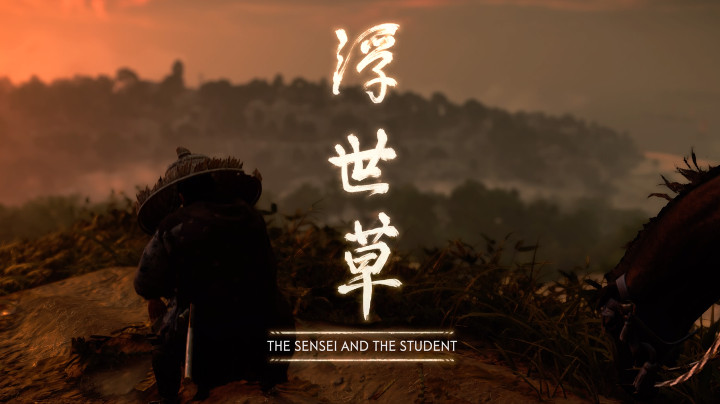 Ghost of Tsushima - Title Card
