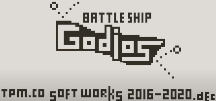 Battleship Godios